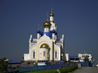 Космонавтов проспект, house 16А. храм