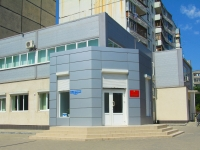Rostov-on-Don, Dumenko st, house 1 к.3. office building