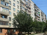 Rostov-on-Don, Dumenko st, house 1 к.5. Apartment house