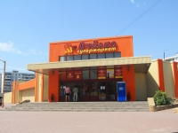 Rostov-on-Don, supermarket Пчелка, Dumenko st, house 3 к.2