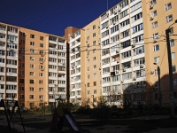 Rostov-on-Don, Dumenko st, house 11Д. Apartment house