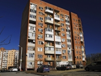 Rostov-on-Don, Dumenko st, house 11. Apartment house