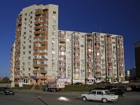 Rostov-on-Don, Lelyushenko st, house 2. Apartment house