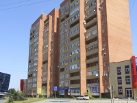 Rostov-on-Don, Lelyushenko st, house 11. Apartment house