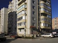 顿河畔罗斯托夫市,  , house 2Д. 公寓楼