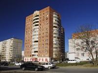 顿河畔罗斯托夫市, Mironov st, 房屋 6. 公寓楼