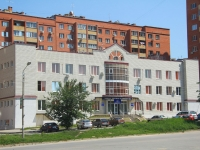 Rostov-on-Don, Mironov st, house 8. polyclinic
