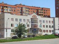 улица Миронова, дом 8. поликлиника