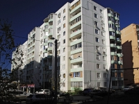 Rostov-on-Don, Mironov st, house 14А. Apartment house