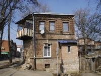 Ростов-на-Дону, улица 7 Февраля, дом 6. многоквартирный дом