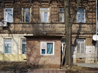 Rostov-on-Don, 7th Fevralya st, house 7. Apartment house