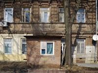 Ростов-на-Дону, улица 7 Февраля, дом 7. многоквартирный дом