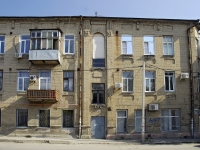 Rostov-on-Don, 7th Fevralya st, house 20. Apartment house