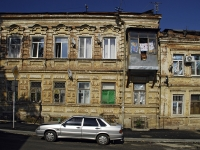 Rostov-on-Don, 7th Fevralya st, house 32А. Apartment house