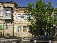 Rostov-on-Don, 7th Fevralya st, house 32. Apartment house