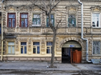 Rostov-on-Don, 7th Fevralya st, house 34. Apartment house