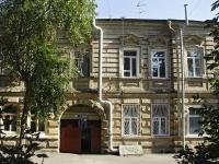 Ростов-на-Дону, улица 7 Февраля, дом 34. многоквартирный дом