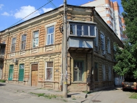 Rostov-on-Don, 7th Fevralya st, house 46. Apartment house