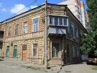 Ростов-на-Дону, улица 7 Февраля, дом 46. многоквартирный дом