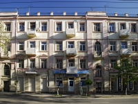 Rostov-on-Don, 7th Fevralya st, house 54. Apartment house