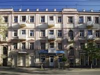 Ростов-на-Дону, улица 7 Февраля, дом 54. многоквартирный дом