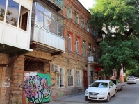 Rostov-on-Don, 7th Fevralya st, house 59. Apartment house