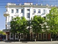 Ростов-на-Дону, улица 7 Февраля, дом 61. многоквартирный дом