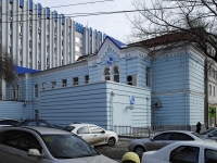 Rostov-on-Don, Malyuginoy st, house 98. health center