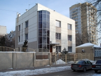 Rostov-on-Don, Malyuginoy st, house 128. office building