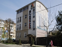 Rostov-on-Don, Malyuginoy st, house 272. office building