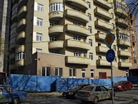 Rostov-on-Don, Malyuginoy st, house 220/84. Apartment house