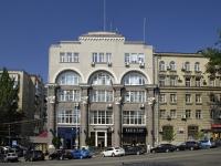 Rostov-on-Don, Bauman st, house 3. multi-purpose building