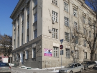 Rostov-on-Don, Bauman st, house 5. office building