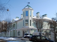Rostov-on-Don, Bauman st, house 8. office building