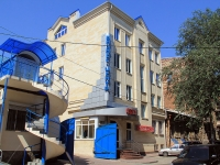 Rostov-on-Don, Bauman st, house 9 с.7. office building