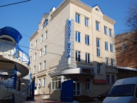 Rostov-on-Don, Bauman st, house 9 с.7. office building