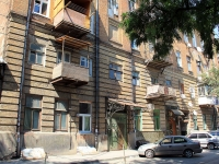 Rostov-on-Don, Bauman st, house 11. Apartment house