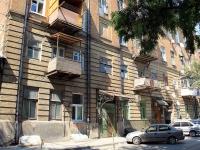 Ростов-на-Дону, Баумана ул, дом 11