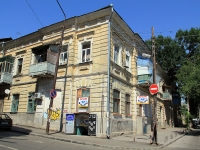 Rostov-on-Don, Bauman st, house 13. Apartment house