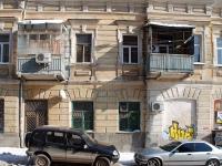 Ростов-на-Дону, Баумана ул, дом 13