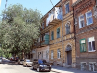 Rostov-on-Don, Bauman st, house 14. Apartment house