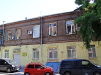 Rostov-on-Don, Bauman st, house 16. Apartment house