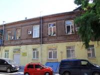 Ростов-на-Дону, Баумана ул, дом 16