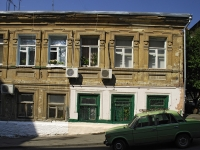 Rostov-on-Don, Bauman st, house 18. Apartment house
