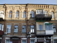 Rostov-on-Don, Bauman st, house 21. Apartment house