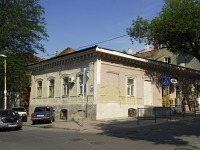 Rostov-on-Don, Bauman st, house 25. store
