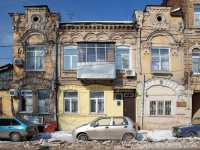 Rostov-on-Don, Bauman st, house 35. Apartment house