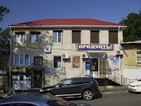 Ростов-на-Дону, Баумана ул, дом 36