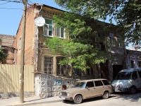 Rostov-on-Don, Bauman st, house 41. Apartment house