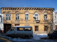 Rostov-on-Don, Bauman st, house 43/15. Apartment house